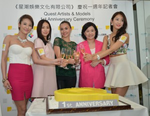 Quest 1st anniversary ceremony (5)