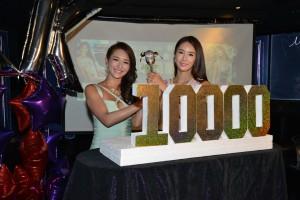 KK Double Life celebration news (2)