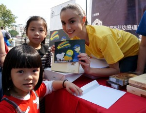 Charity events 2013 (9)