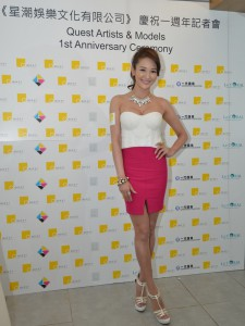 Quest 1st anniversary ceremony (6)