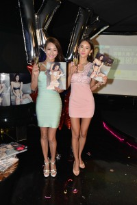 KK Double Life celebration news (6)